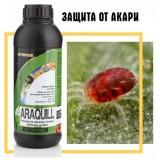 Аракил (ARAQUILL)