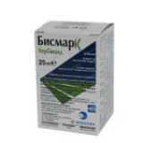 Бисмарк KC (Bismark) КЛОМАЗОН + ПЕНДИМЕТАЛИН